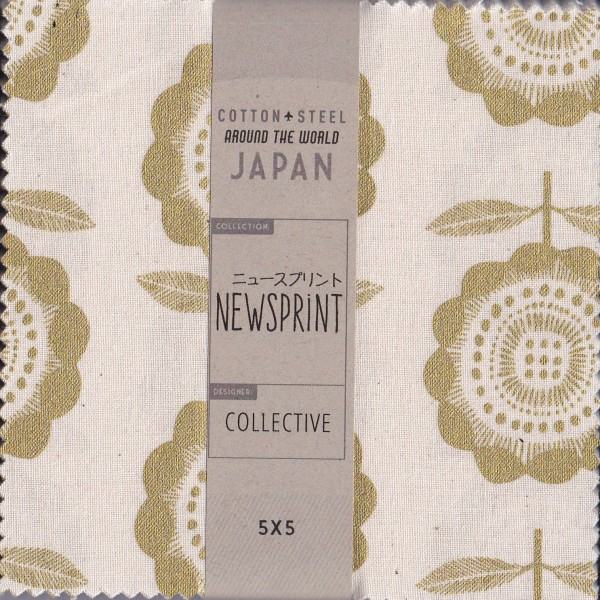 5x5 inch Päckchen Newsprint
